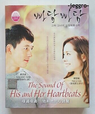 Korean Drama DVD Padam Padam The Sound of His and Her Heartbeats (2011) ENG SUB