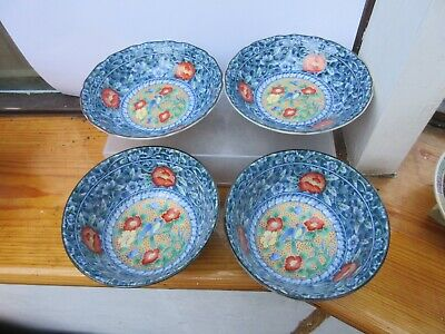 Juzan Gama Japanese Bluebird 2 Rice Bowls and 2 Sauce Bowls Blue Red Orange Gold