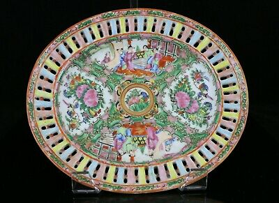 Antique Chinese Canton Porcelain Famille Rose Medallion Reticulated Plate 10""