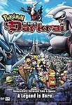 Pokemon Movie - The Rise of Darkrai, Excellent DVD, Khristine Hvam,Rich McNanna,