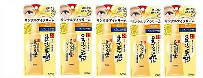 F/S SANA Nameraka Soymilk Isoflavone Wrinkle Eye Cream 25g (5 Sets)