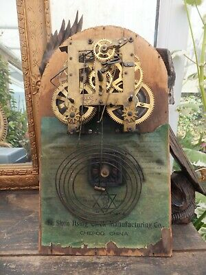 Antique Chinese Chiming Clock Movement  For Spares and Repairs Te Shun Tsing