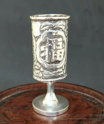 Antique Beautiful Chinese Export Solid Silver Miniature Vase