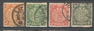 China, 1898 Chinese Imperial Post - Dragon Set of 4 Used Stamps #1796