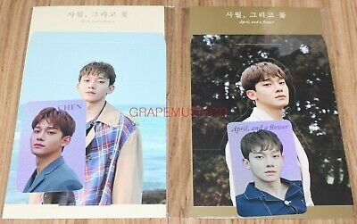 CHEN EXO April, and a flower SMTOWN OFFICIAL GOODS HOLOGRAM PHOTO CARD SET A+B