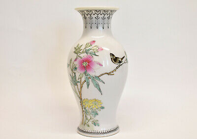 Vintage Chinese  Famille Rose Porcelain Vase with Calligraphy