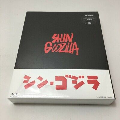 Shin Godzilla Blu-ray 3 Disc Special Edition Japan Free Shipping SEALED