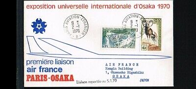 [FS060] 1970 - France Air France first flight - Transport - Airplanes - Paris-Os