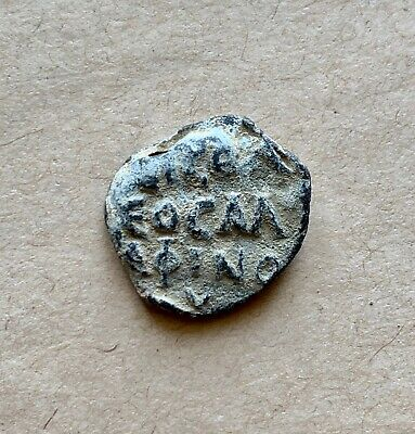 "BYZANTINE LEAD SEAL/ BYZANZ SIEGEL WITH UNIQUE INSCRIPTION ""ONE IS GOD"" (6th c.)"