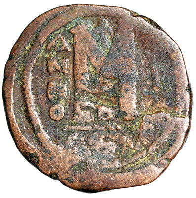RARE YEAR 1 Coin of Justin II & Wife Sophia 565-566 AD Constantinople CERTIFIED