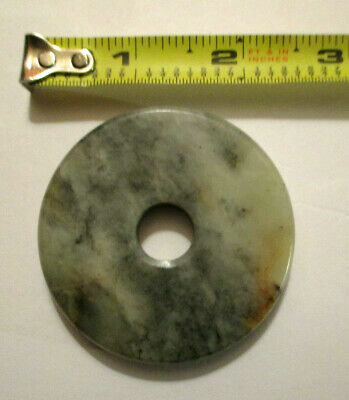 Antique/ VINTAGE  ASIAN Chinese Natural Jade Coin Disc Plaque/Pendant