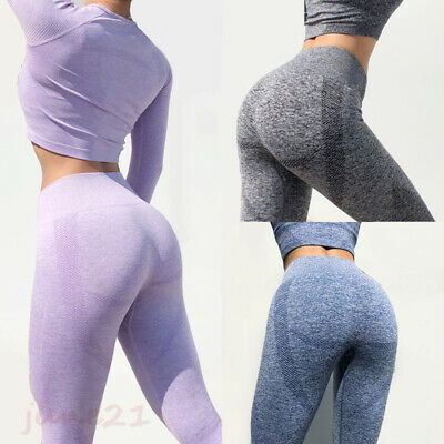60eb253c48a35 Womens Seamless Leggings High Waisted Workout Gym Sports Yoga Pants  Sportswear