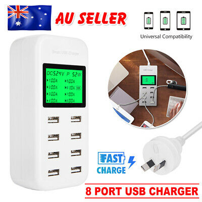 8 port USB Desktop Charger 5V/8A LCD Multi Device Charging Station Dock