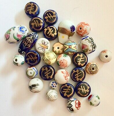 32 Asian Chinese Vintage Beads Mixed Lot