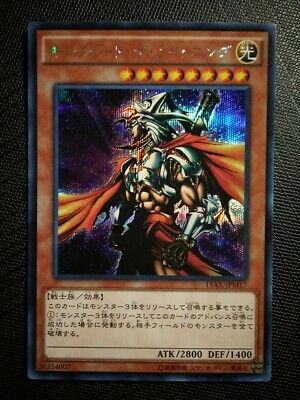 Yu-Gi-Oh Japanese Secret Rare Foil 15AX-JPM58 The Wicked Dreadroot 邪神ドレッド ・ ルート