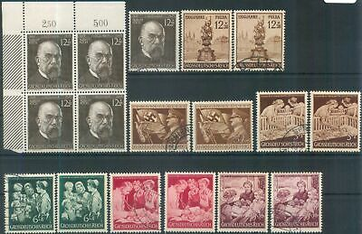 Germany 3rd Reich 1944 Mi 864, 865, 869-872, 886 Commemorative Issues used/MNH