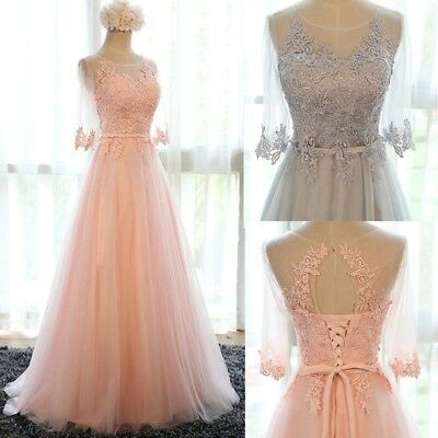 Long Tulle Bridesmaid Dresses Celebrity Pageant Party Formal Evening Prom Gowns