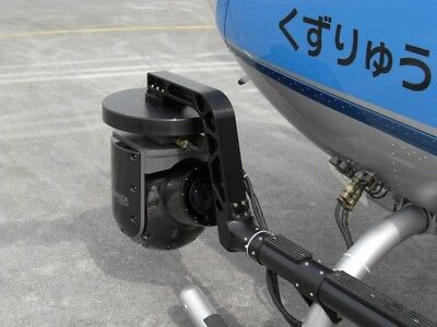 Ec135 Airbus H135 Step Mount, Camera Mount New In Case, Camera Bracket ,