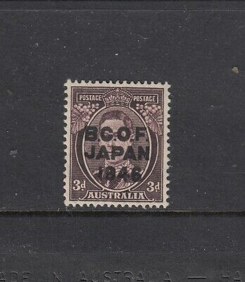 1946 British Commonwealth Occupation Forces in Japan (BCOF) 3d Brown SG J2 MUH.