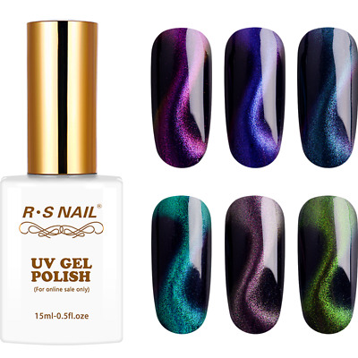 RS NAIL Gel Nail Polish UV LED 5D Cat Eye Effect+ Free Gift Magnetic Wand 15ml