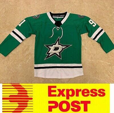 Ice Hockey Dallas Stars jersey, #91 SEGUIN jersey, AU stock, Express post