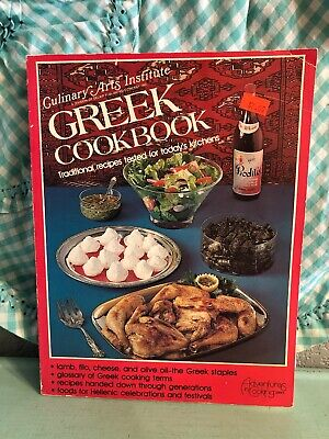 Vintage Culinary Arts Institute Greek Cookbook 1980 1980s Housewife Greece