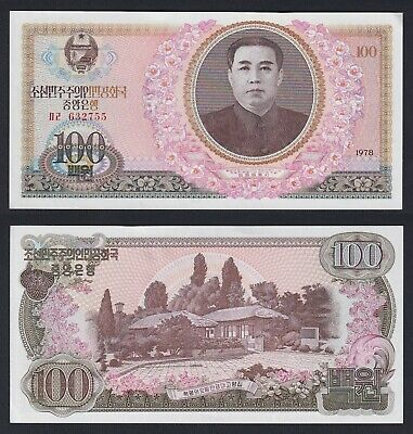 Nord Corea / North Korea - 100 won 1978 FDS-/UNC-  B-10