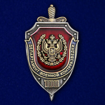 "USSR AWARD BADGE Badge ""100 years to Department of Military Counterintelligence"""