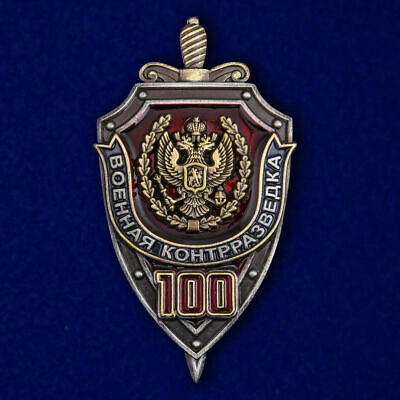 "USSR AWARD ORDER BADGE - Badge ""100 years of military counterintelligence"" KGB"