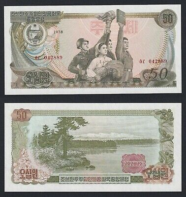 Nord Corea / North Korea - 50 won 1978 FDS/UNC  B-09