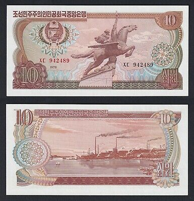 Nord Corea / North Korea - 10 won 1978 FDS/UNC  B-09