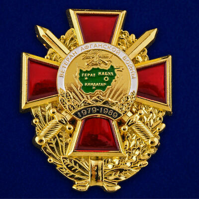 USSR Russia AWARD ORDER BADGE - Badge Veteran of Soviet-Afghan War
