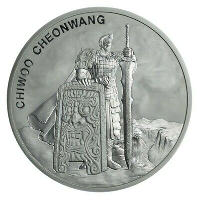 COREE DU SUD 1 Clay Argent 1 Once Cheonwang 2019