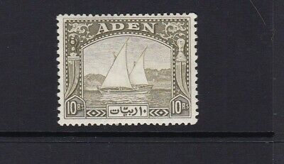 Aden Dhows 10R Olive-Green Sg12 1937  Mm Mounted Mint