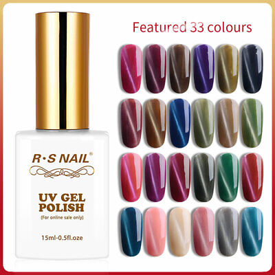 15ml RS NAIL UV LED Gel Nail Polish Cat Eye Effect +Free Magnet Wand