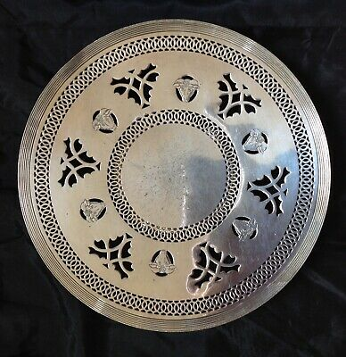Vintage Silver Plated EPNS Pierced Pedestal Cheese Plate, Tazza, Cake Stand