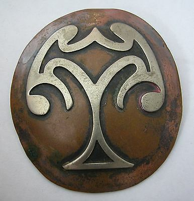 Huge Arts And Crafts Art Nouveau Hand Crafted Copper &White Metal Pendant&Brooch