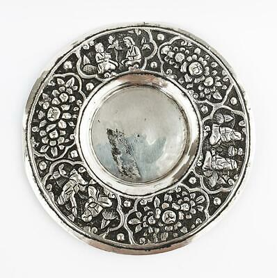 Antique QAJAR PERSIAN SILVER Embossed BON BON / PIN DISH 1890 Princely Figures
