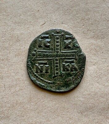 Anonymous byzantine bronze follis. A rare variety and very nice coin!