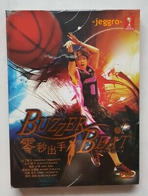 Japanese Drama DVD Buzzer Beat (2009) ENG SUB All Region FREE SHIPPING