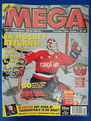 Mega Magazines Issues 1-12 inclusive Very Good Condition