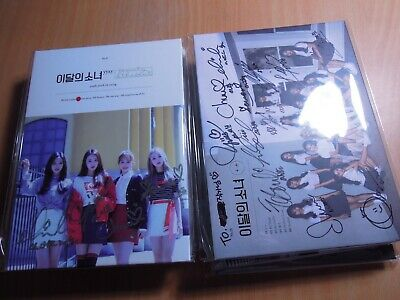 LOONA GIRL old promo ( yyxy + ++) SET autographed (signed) 6