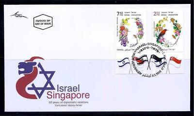 Israel Singapore 2019 Joint Issue Stamps On Fdc Birds Flowers