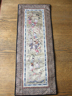 VINTAGE HAND EMBROIDERED CHINESE SILK PANEL - wall hanging - children playing