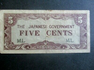 World War II Japanese Occupation note - Five Cents.