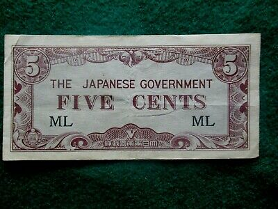 World War II Japanese Occupation Five Cents note