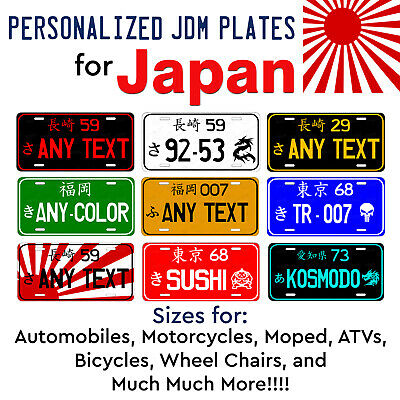 Japanese JAPAN Customized Aluminum LICENSE PLATE TAG JDM Auto ATV Motorcycle