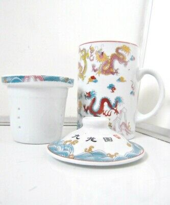 Chinese (3 piece) Lidded * TEA INFUSER CUP / TEA CUP * Signed on Lid