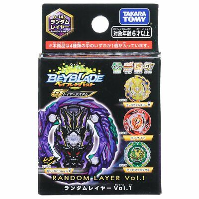 Takara Tomy Beyblade Burst GT B-143 Random Layer Vol.1 (Random 1, Not 4)