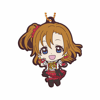 6 Anime Manga Licensed MINT Love Live Honoka Mascot Key Chain Vol